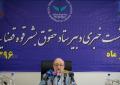 نگاهی به ساختار و کارنامه نهادهای حقوق بشری در قوه قضاییه ایران/ محمد محبی