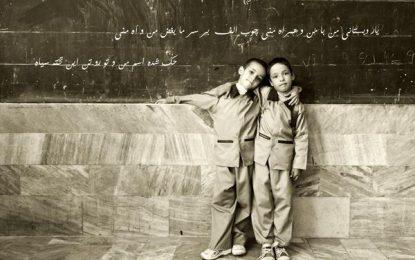 """""""چوب الف""""ی که حالا دست معلمان است/ احمد مدادی"""