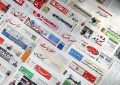 """""""سازمان نظام رسانه ای""""؛ تلاشی در راستای ایجاد گشتاپوی رسانه ای در ایران/ محمد محبی"""