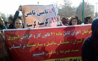نقش تحولات جامعه کارگری در شناسایی نسل دوم حقوق بشر/ محمد مقیمی
