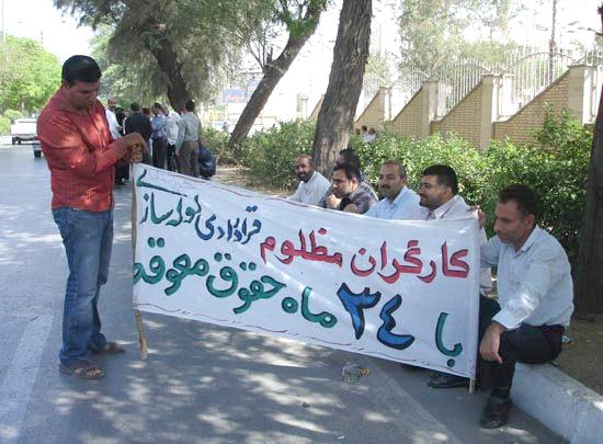 محرومیت کارگران در ایران از منزلت انسانى/ قهرمان قنبری