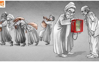 سهم مردم، سهم نهادهای مذهبی – کاری از شاهرخ حیدری