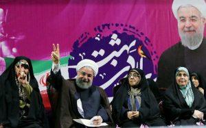 Rohani-Election-Women-300x187 تخصیص بودجه زنان؛ به نام زن، به کام چه کسی؟