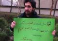 دفاع از دانشگاه/ مجید دری