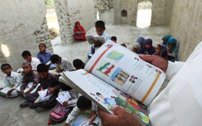 ریشه یابی و بررسی مشکلات آموزشی مدارس سیستان و بلوچستان/ حبیب الله سربازی