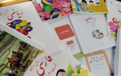 نسبت علایق و نیازها در رویکرد تدوین کتب درسی/ عزیز قاسم زاده