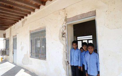 ته مانده بودجه کشور برای وزارت آموزش و پرورش/ نوید محبی