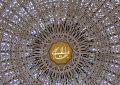 """از """"سلام"""" تا صلح؛ نگاهی به افزایش برخورد با بهاییان/ فرهاد ثابتان"""