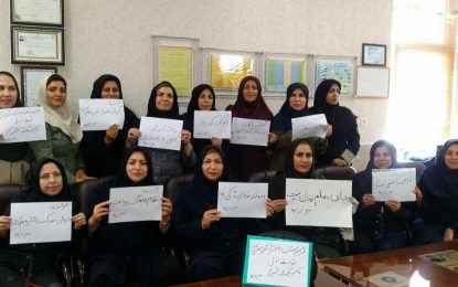اعتصاب و تحصن؛ نشانه های درک درجازدگی/ جواد لعل محمدی