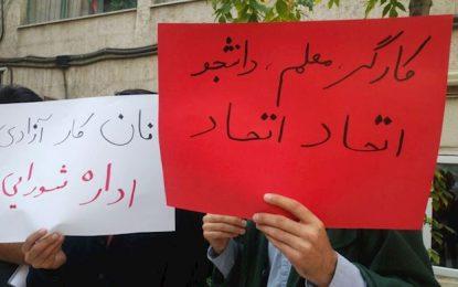 شوراهای صنفی، مرحله ای نو در جنبش دانشجویی/ مرتضی هامونیان