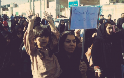 اعتصابات کارگری در منظر جریانات سیاسی/ رضا علیجانی