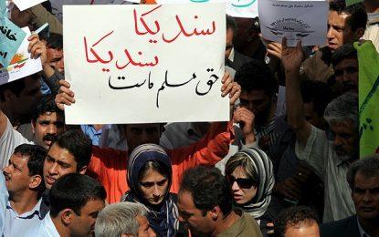 نگاهی به حق سندیکایی در ایران/ ابوذر نصراللهی