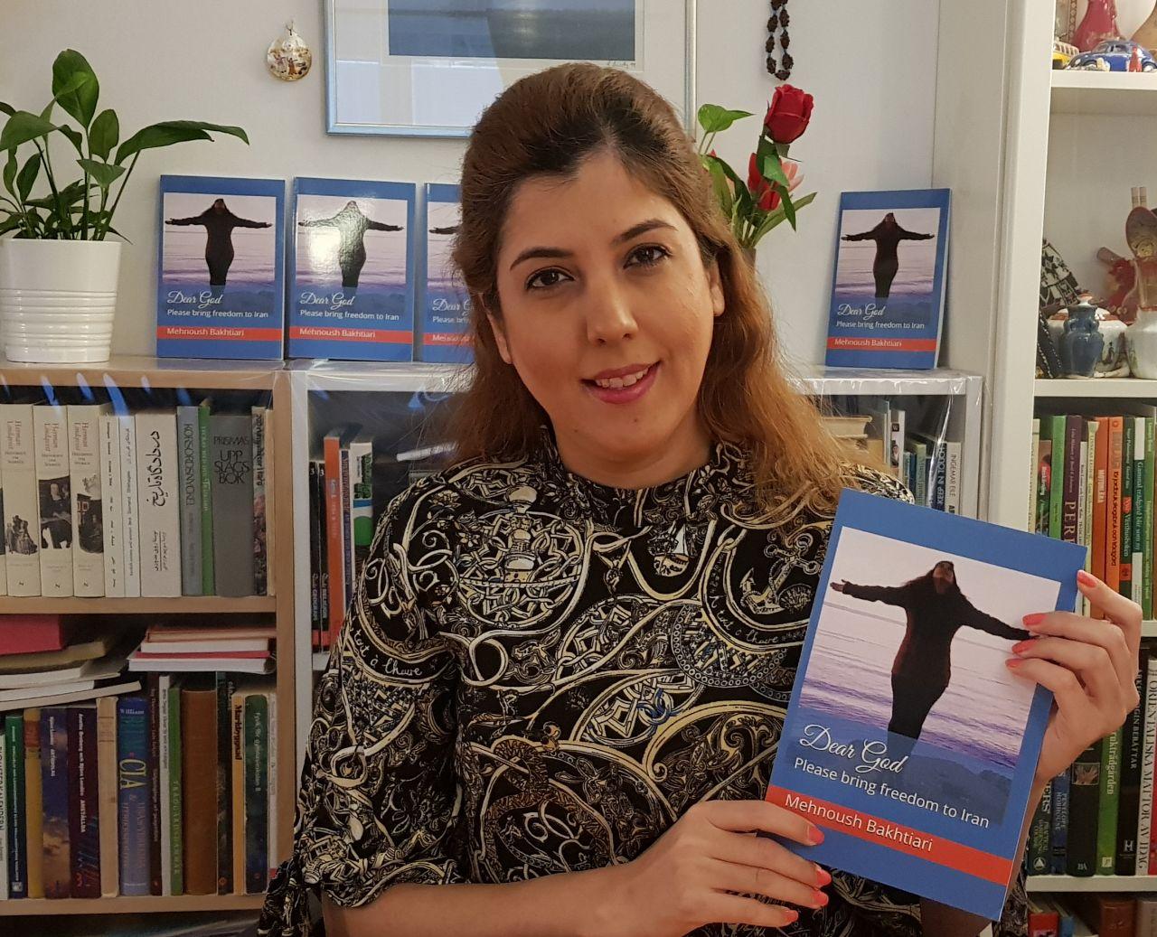 معرفی کتاب: خدای عزیز لطفاً آزادی را به ایران بیاور