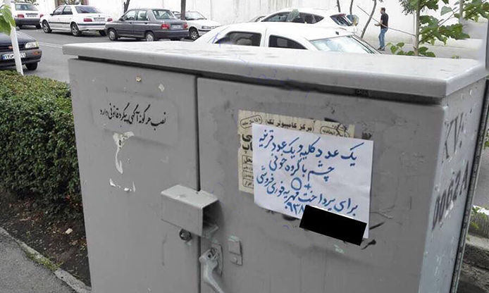 زندانی مهریه؛ تاوان تشکیل خانواده برای مردان/ بهروز جاویدتهرانی