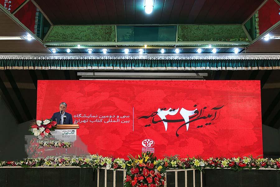 پرسه ای در آخرین نمایشگاه بین المللی کتاب تهران/ رضا نجفی