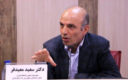 افراد در ایران مکلف هستند و نه شهروند؛ در گفتگو با سعید معید فر، جامعه شناس/ سیامک ملامحمدی