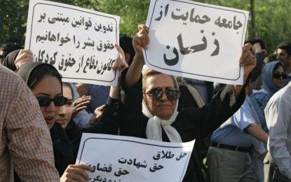 برابری جنسیتی در قوانین موضوعه ایران/مهران مصدق نیا