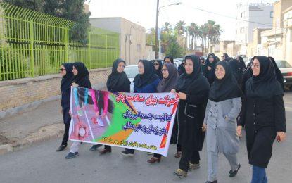 حق سلامت زنان/جواد عباسی توللی