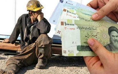 «میزان حداقل دستمزد کارگران»؛ نرخ وزارت کار برای زیر خط فقر بودن/معین خزائلی