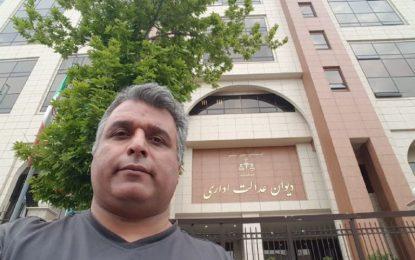 تبعیض و آزار سیستماتیک بهاییان در ایران؛گفتگو با پیام ولی، شهروند بهایی/گفتگو از سیامک ملامحمدی
