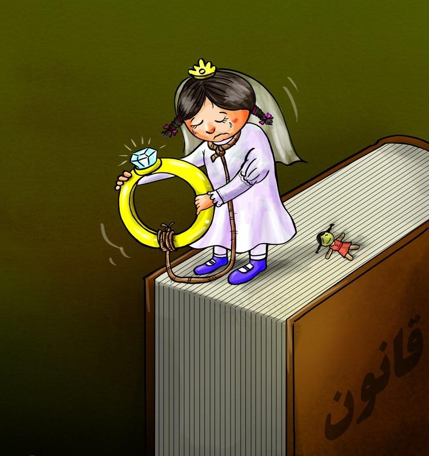 ازدواج کودکان، به مثابه بردگی جنسی/محمد محبی