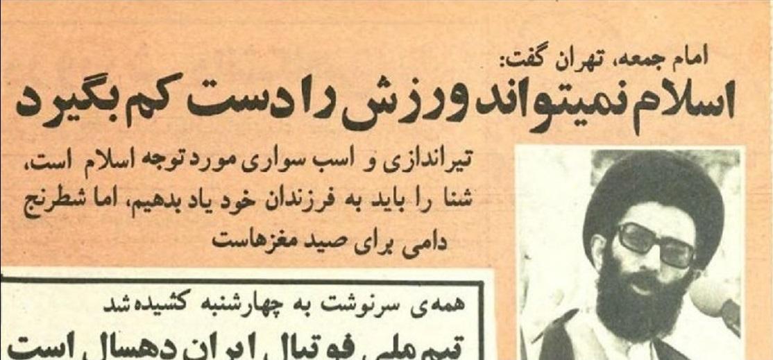 لزوم احترام به اصل استقلال نهادهای ورزشی/محمد مقیمی