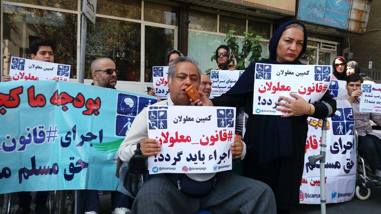 عدم دسترسی معلولان به حمل و نقل عمومی؛ در گفتگو با بهروز مروتی، فعال حقوق معلولان/گفتگو از ماری محمدی