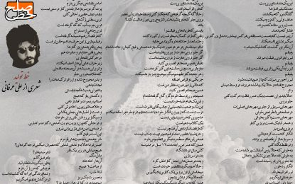 شعر: خط تولید/علی عرفانی