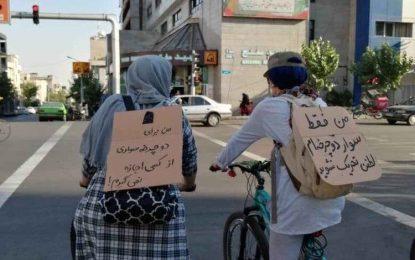 موانع جنسیتی بهرهمندی از حق تفریح در ایران/بهار عباسی