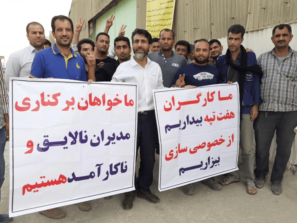 مبارزات کارگران نیشکر هفتتپه و موقعیت امروز جنبش مطالباتی/امیر جواهری لنگرودی