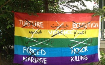 نگاهی به قوانین و مجازات همجنسگرایی طی ۱۳ سال گذشته در ایران/رضوانه محمدی