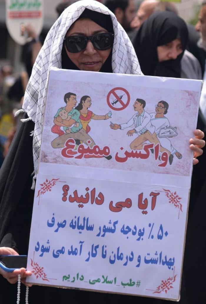 بحران کرونا؛ کشمکش بر سر عوامفریبیای به نام پزشکی اسلامی/آبان پرتویی