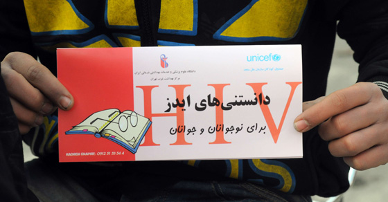 ایدز و آزادی در گردش اطلاعات؛ مانع اصلی حاکمیت است/هیراد آریافر