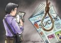 رسانهای چون خودکشی و لزوم مراقبت اصحاب رسانه/مرتضی هامونیان