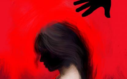 رابطهی نقشهای جنسیتی در جامعهی مردسالار و خودکشی/الهه امانی