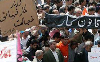 «عدالت اجتماعی» از شعارهای انقلاب ۵۷، بعد از چهار دهه همچنان نقره داغ میشود/امیر جواهری لنگرودی