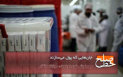 جانهایی که پول میسازند؛ گزارش میدانی از روند درمان کرونا در ایران/ مهرنوش نوعدوست